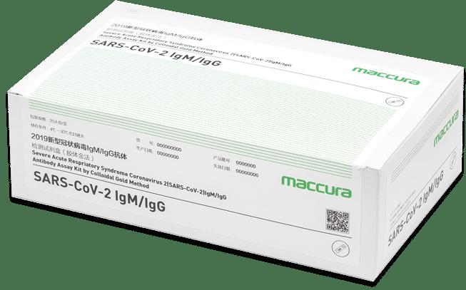 PCR coronavirus test box. White with prominent manufacturer MACCURA